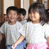 美鈴幼稚園の園児イメージ2